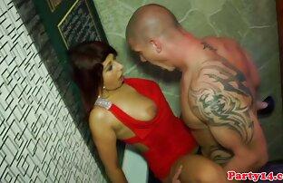 შენი საცეცხლე უცხო გოგონა მას აბაზანა. ცოლი